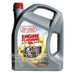 OEM養護用品工廠發動機清洗油采用的EFHI強力特別配方專為清洗發動機內部而設計,可有效保護發動機圖片