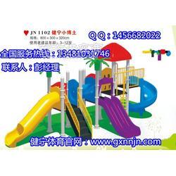 供应小区幼儿园组合滑梯图片