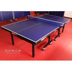国际标准乒乓球台供应商家图片