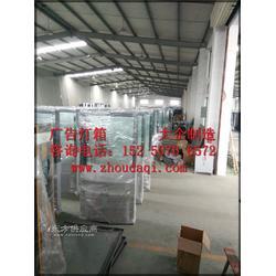 大企制造生产厂家超薄灯箱看板异形壁挂灯箱企业广告牌图片