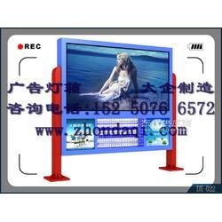 大企制造服务滚动系统换画灯箱社区滚动灯箱图片