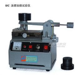 QHZ 涂膜划痕试验仪可以方便地综合性的评定涂膜强度、硬度、附着力等物理特性图片
