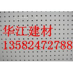&#20379;&#24212;9mm/10mm/12mm?#26448;?#31359;&#23380;&#30707;&#33167;&#26495;?#35745;?></a></div></div>                     <div class=