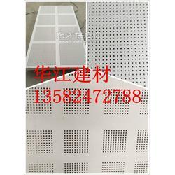 大量1.22.4米穿孔石膏板/穿孔纸面石膏板图片