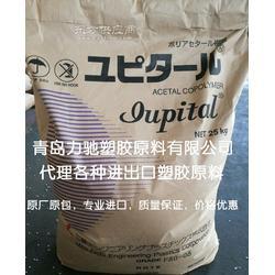 POM日本三菱工程总代理商图片