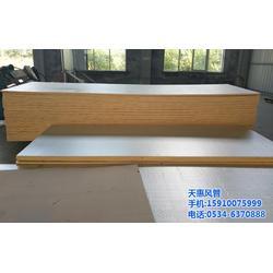 天惠保温材料(图)_铝箔风管板_铝箔风管图片