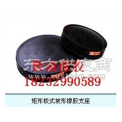 圆形普通板式橡胶支座型号图片