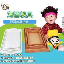 淘智教具品质的保证(图)|蒙特梭利教具|上海蒙特梭利教具图片