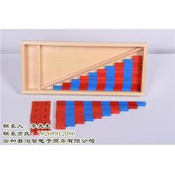 蒙台梭利教具套装|上海蒙台梭利教具|淘智教具款式独特(查看)图片