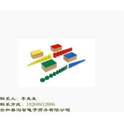 蒙氏教具88件 益智,淘智教具(在线咨询),北京教具图片