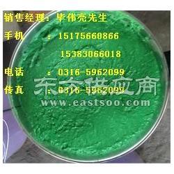 乙烯基玻璃鱗片膠泥防腐工程廠家圖片
