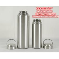 不锈钢保温杯工厂|不锈钢保温杯|恒旺五金厂坚固耐用(查看)图片