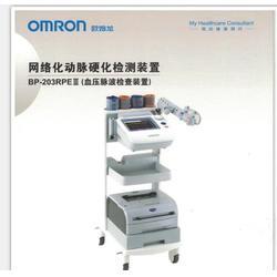 日本欧姆龙动脉硬化检测仪图片