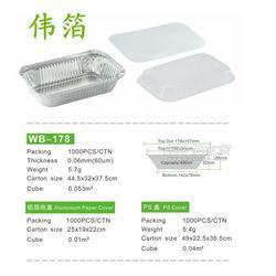 锡箔纸碗、锡纸餐盒、锡纸快餐盒、铝箔快餐盒、铝箔便当盒图片