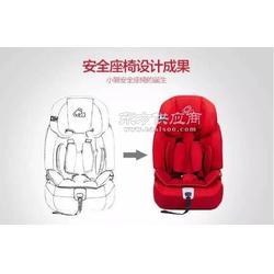 儿童安全座椅材质均会进行环保检测图片