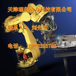 弧焊点焊机器人维修,abb点焊机器人修磨补偿设置制造商维修图片