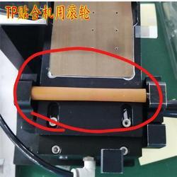 星梦防静电 贴标机用滚轮-机用滚轮图片