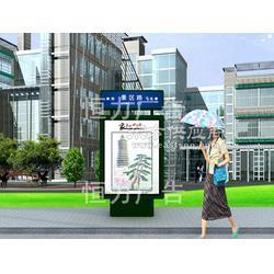 路标广告牌铝型材候车亭候车亭图片