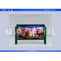 超薄灯箱看板经典户外候车亭太阳能候车亭图片