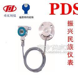 PDS474H-1FS23DC-AA03-D1DN远传变送器川仪PDS474H产品报价图片