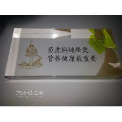 水晶板打印透明亚克力印刷亚克力不限底色印刷图片