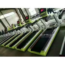 豪华跑步机 家用 商用跑步机DN-8000A图片