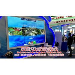 蓝讯科技(图)|体感互动大屏幕厂家直销|体感互动图片