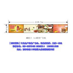 液晶广告屏尺寸及报价_西安蓝讯(在线咨询)_山西广告屏图片