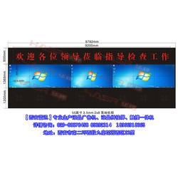 49英寸液晶拼接屏、阳泉液晶拼接屏、西安蓝讯(专业)图片