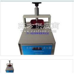 三博仪器仪表厂家生产测定精准 煤炭测定仪图片