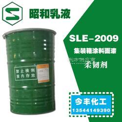 水性环氧磷酸锌防锈漆柔韧剂图片