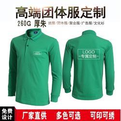 广州工作服厂家生产广告衫,工作服厂家,广州生产广告衫图片