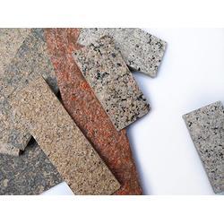 文化石外墙砖采购,佛山文化石外墙砖,广陶陶瓷图片