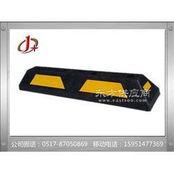 加长款定位器出口型定位器 橡胶车轮定位器安装工装图片