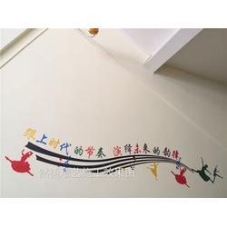 液态壁纸加盟、然美装饰、江汉液态壁纸图片