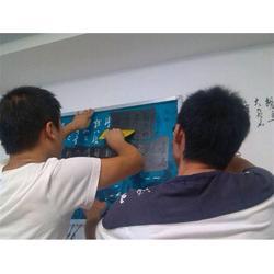 然美装饰 丝网印花模板-湖北丝网印花模具图片