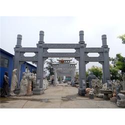 石雕牌楼定做厂家_西藏石雕牌楼加工_精工坊雕塑(查看)图片