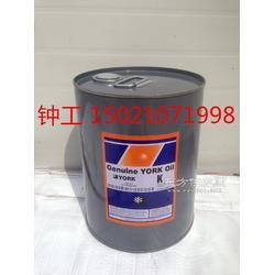 汉钟压缩机冷冻油产品报价汉钟HBR-B02冷冻油高清图片
