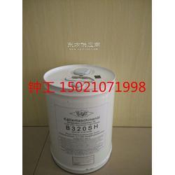 B320SH冷冻油德国高销售高品质润滑油原装20L包装图片