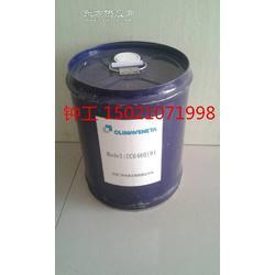 克莱门特螺杆机冷冻油UC6460194克莱门特型号冷冻油图片