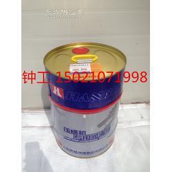 原厂售货汉钟B05冷冻油水冷冷冻油R134A冷媒专用图片