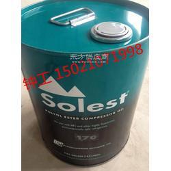 原装CPI冷冻油CPI-Solest-170润滑油POE合成油系列图片