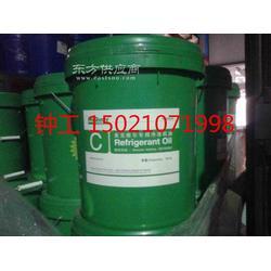 原厂供应麦克维尔C油冷冻机油R22冷媒专用油图片