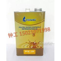 沸雪冷冻油总代三鑫鼎峰专售各品牌沸雪冷冻油优惠油品优质图片