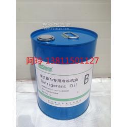 麦克维尔B油R134A制冷剂专用图片