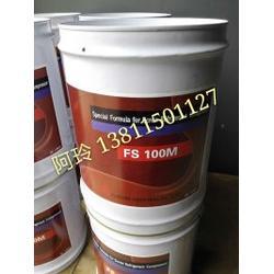 FS100M复盛低温油R22压缩机冷冻油图片