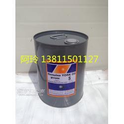 约克空调维修用什么油约克S油约克专用冷冻油图片