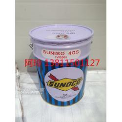 涡旋机维修用什么型号冷冻油太阳4GS冷冻油20L包装图片