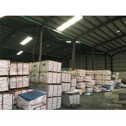 灰板纸厂商_灰板纸厂_鑫巨纸张(查看)图片