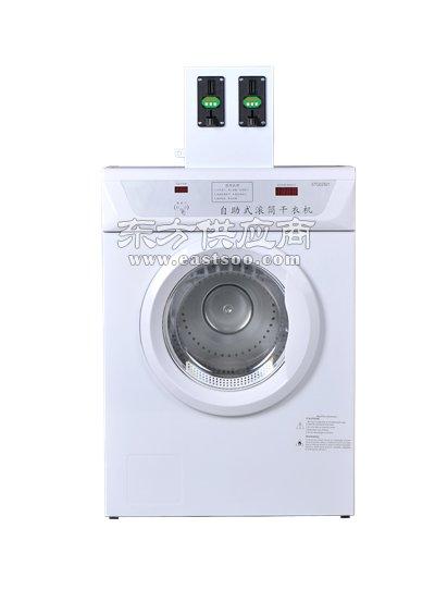投币滚筒洗衣机加盟|投币滚筒洗衣机|德克斯电器图片